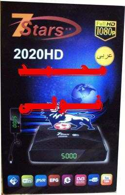 69 The Star7 2020 Mini Hd Original Concept for Star7 2020 Mini Hd Original