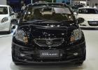 71 Gallery of 2019 Honda Brio Amaze Performance and New Engine with 2019 Honda Brio Amaze