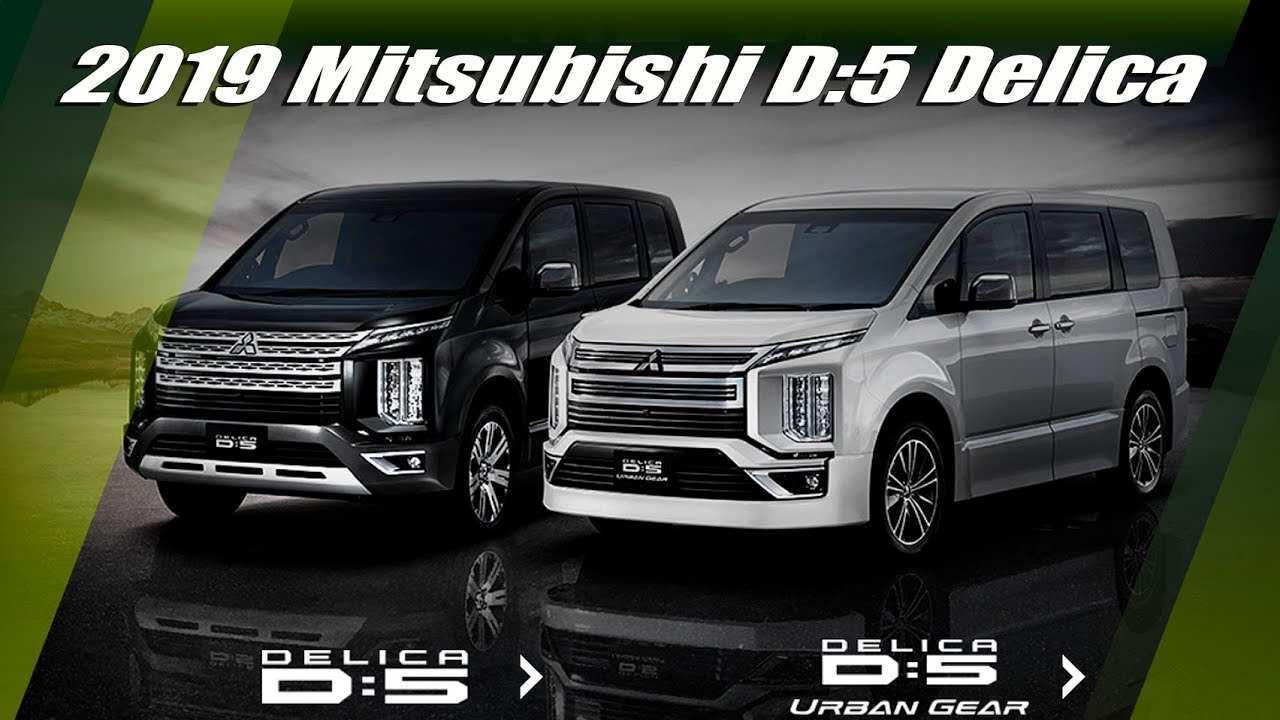 71 The 2019 Mitsubishi Delica New Concept with 2019 Mitsubishi Delica
