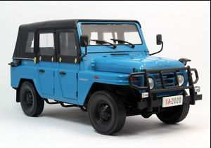 72 All New Jeep Beijing 2020 Release with Jeep Beijing 2020