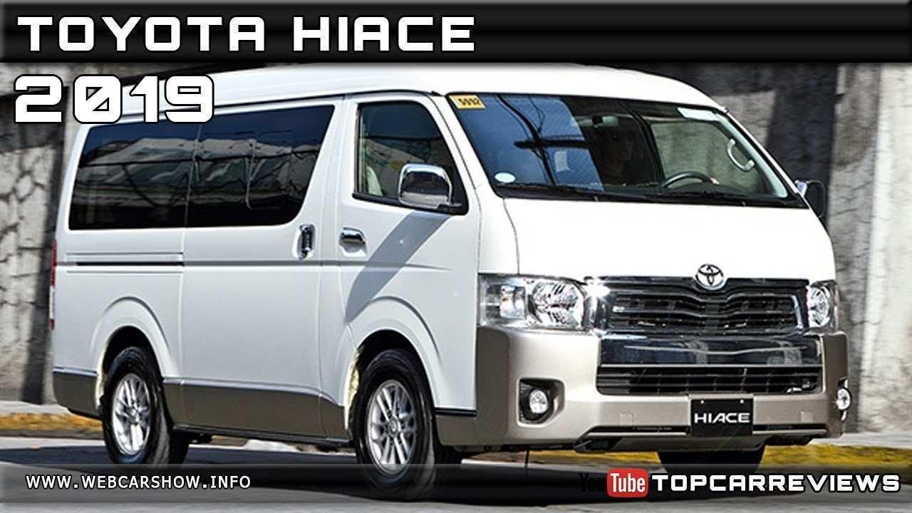 72 Great 2020 Toyota Van Picture with 2020 Toyota Van