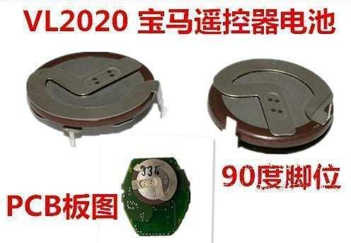 73 All New Bmw Key Battery Vl2020 Spesification with Bmw Key Battery Vl2020