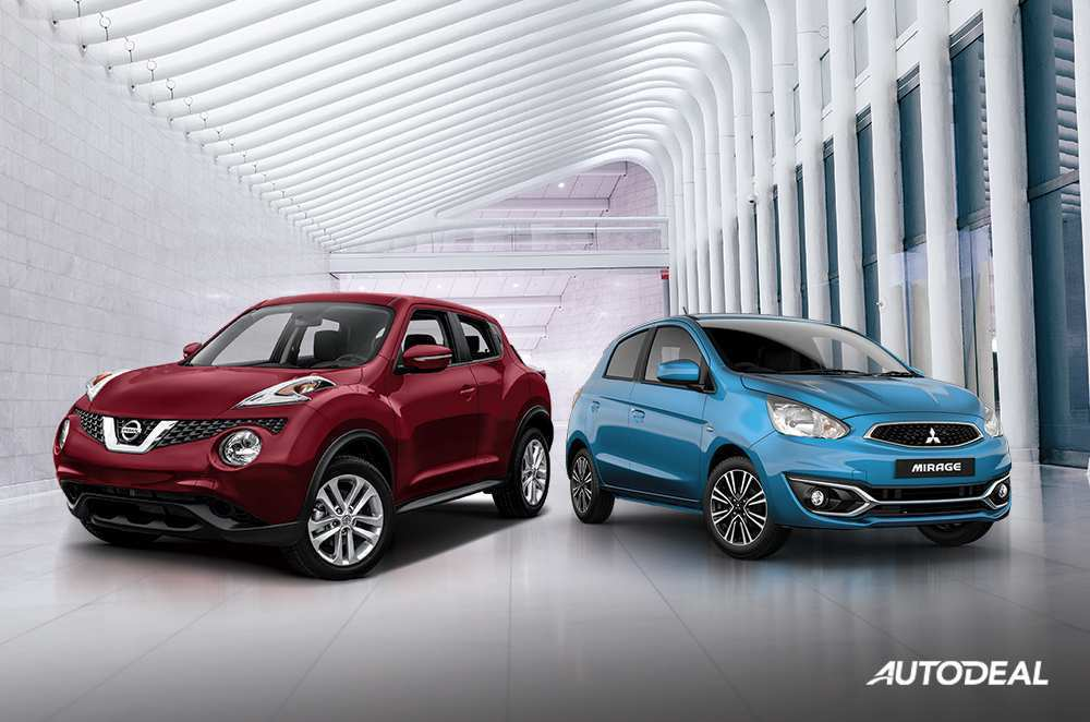 76 Best Review 2020 Mitsubishi Mirage Price for 2020 Mitsubishi Mirage