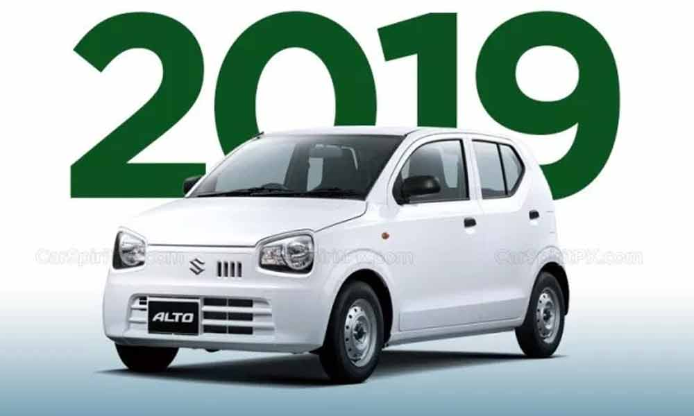 77 New 2019 Suzuki Models Research New by 2019 Suzuki Models