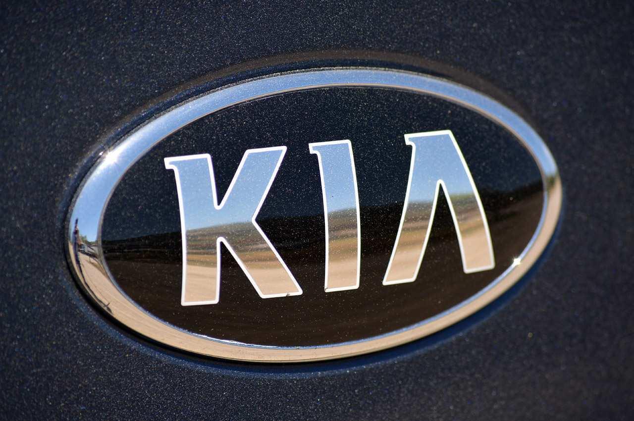 80 Concept of Kia Autonomous 2020 Specs and Review with Kia Autonomous 2020