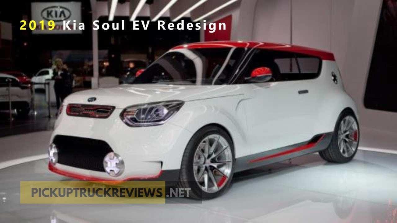 81 Great Kia Elektro 2020 Interior with Kia Elektro 2020