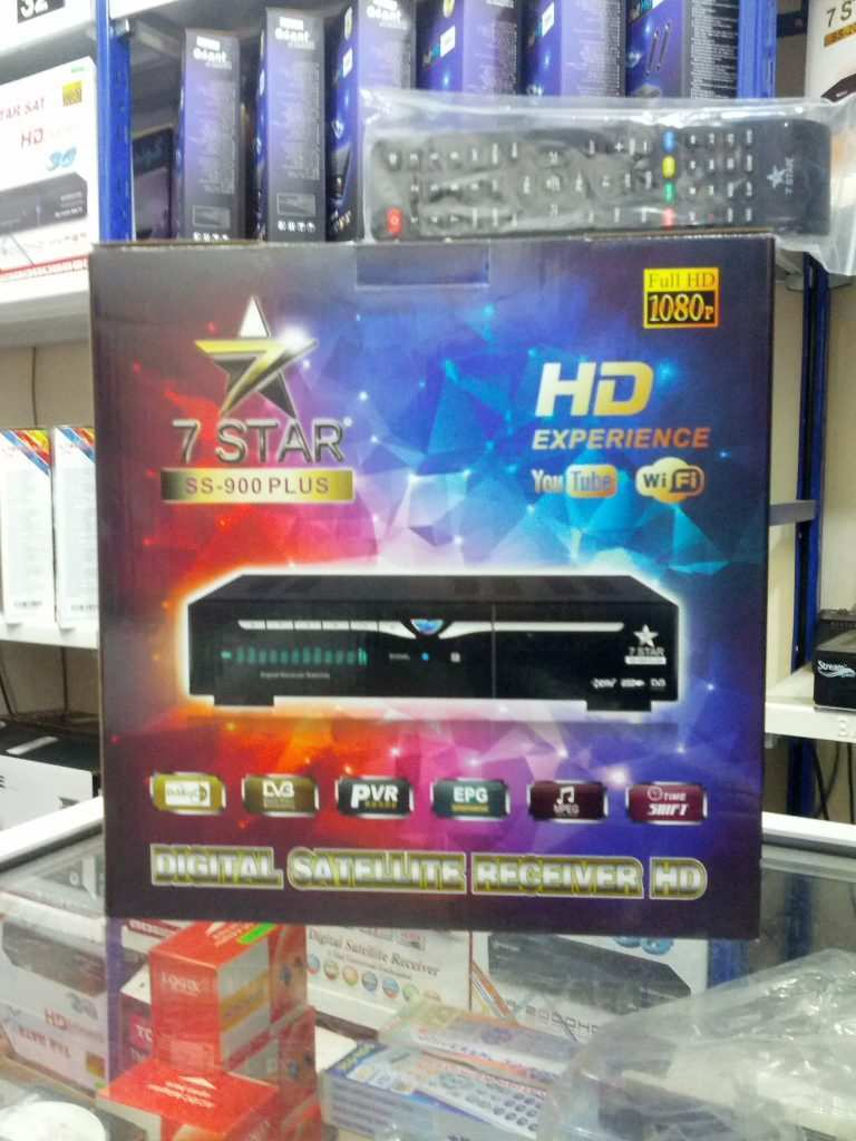 81 Great Star7 2020 Mini Hd Original Engine with Star7 2020 Mini Hd Original
