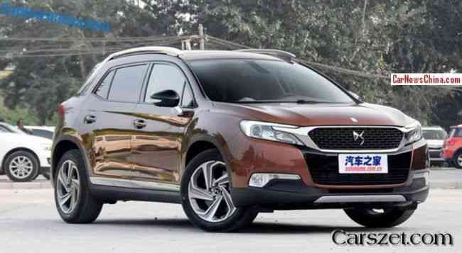 82 All New Citroen Ds6 2019 Price with Citroen Ds6 2019