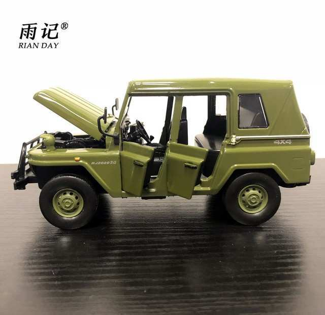 85 Great Jeep Beijing 2020 Style with Jeep Beijing 2020