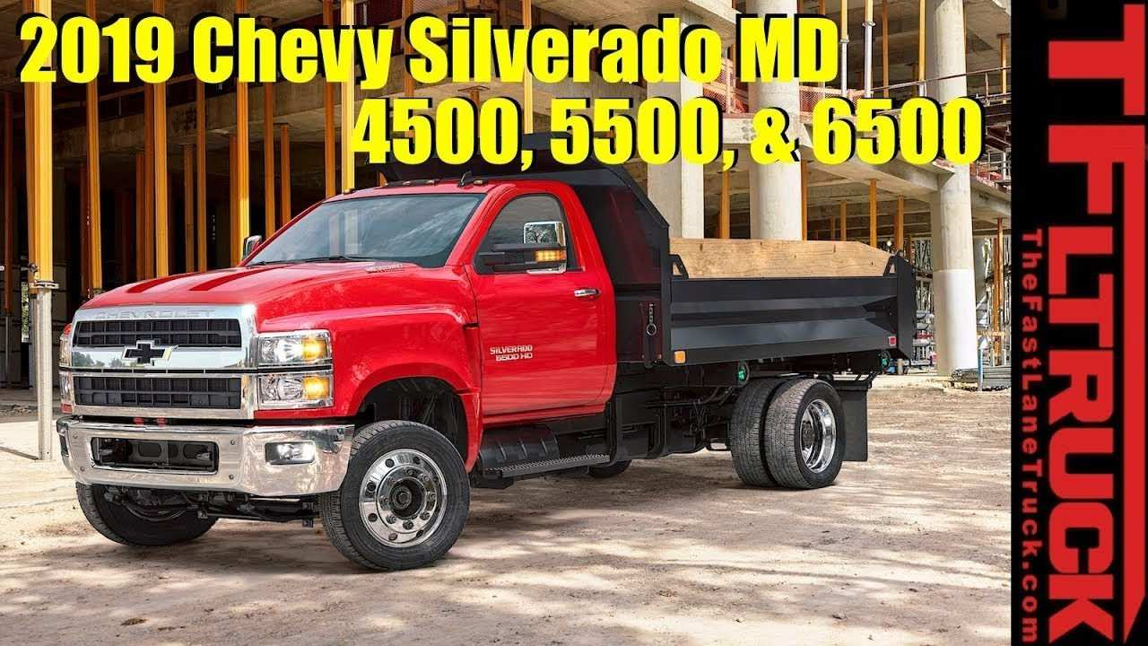 87 New 2019 Gmc 6500 Specs Model for 2019 Gmc 6500 Specs