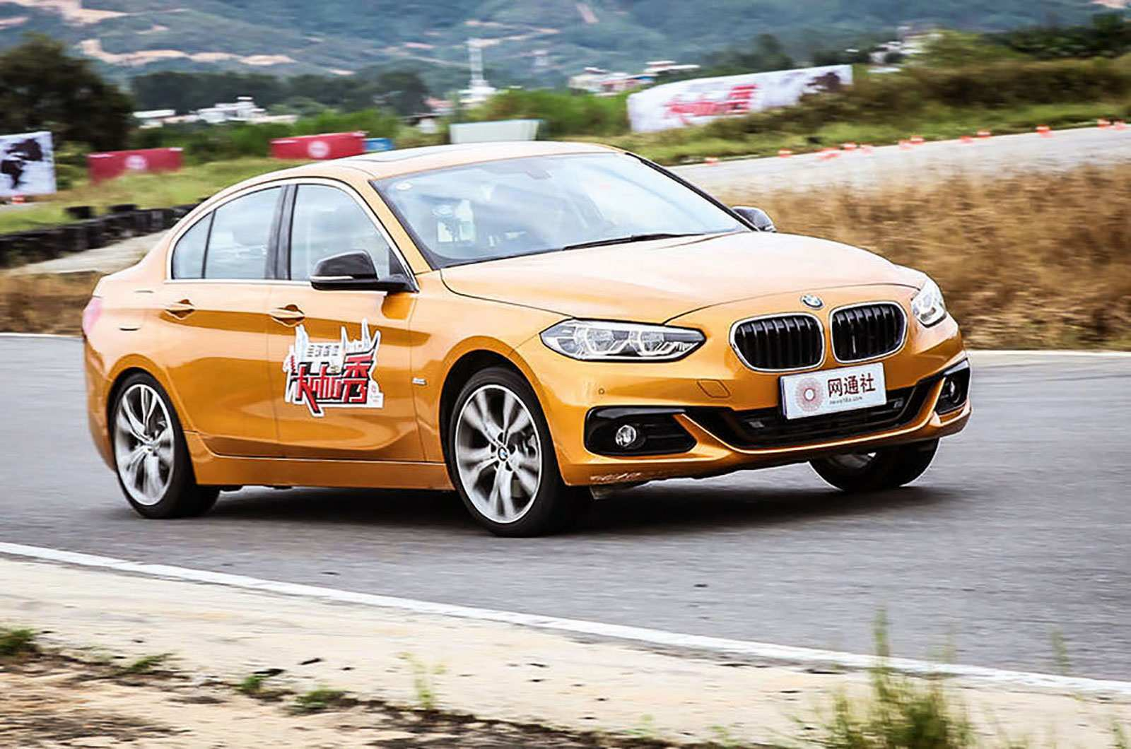 87 The Bmw 1Er 2020 Performance and New Engine by Bmw 1Er 2020