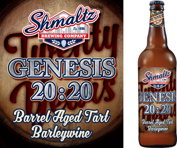 90 The Hebrew Genesis 2020 Beer First Drive with Hebrew Genesis 2020 Beer