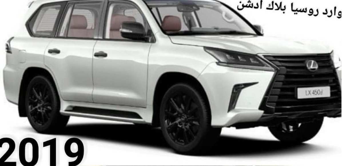 95 Concept of 2019 Toyota Land Cruiser Redesign Style for 2019 Toyota Land Cruiser Redesign