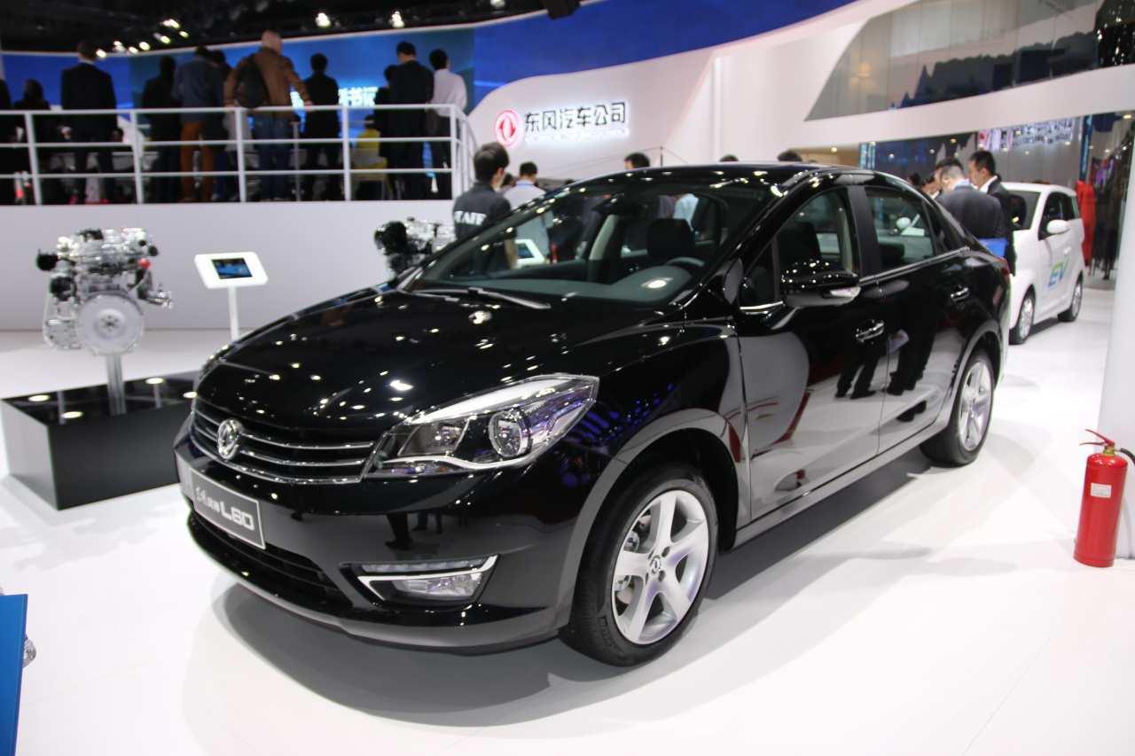 95 Concept of Dacia Logan 2020 Interior with Dacia Logan 2020