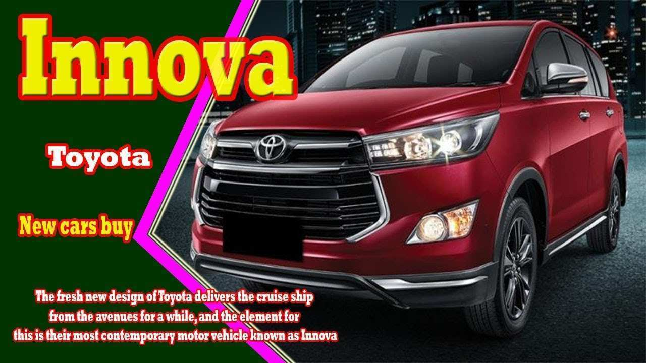 98 Great 2019 Toyota Innova Rumors for 2019 Toyota Innova