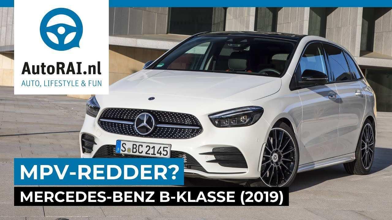 89 Best Review Mercedes B Klasse 2019 Configurations with Mercedes B Klasse 2019