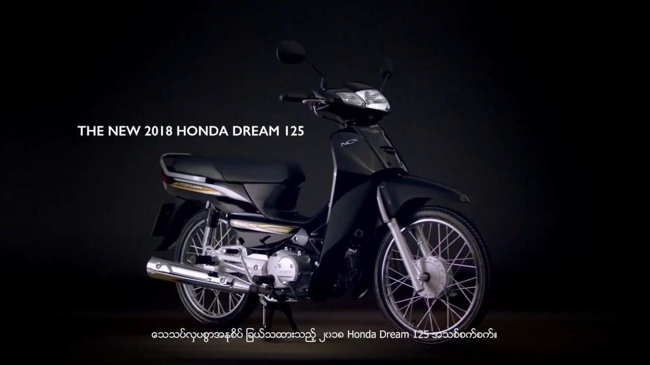 25 All New New Lancamentos Motos Honda 2019 Spy Shoot Release with New Lancamentos Motos Honda 2019 Spy Shoot