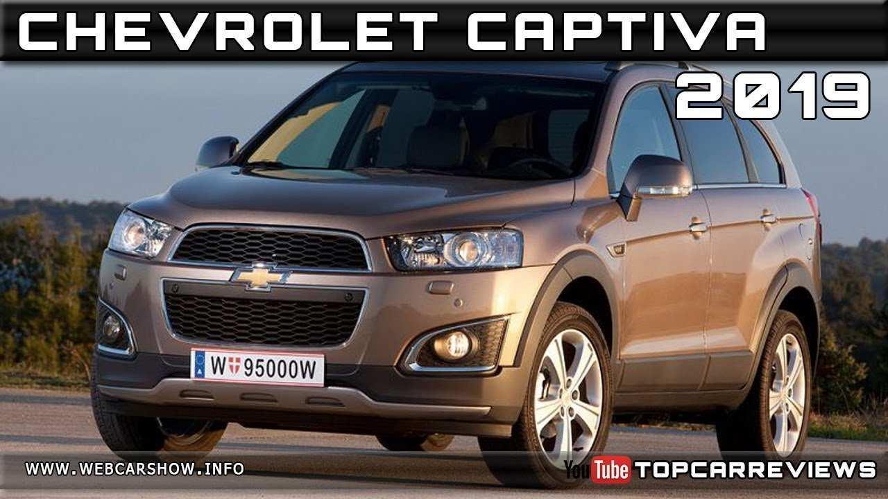 41 Gallery of New Nueva Chevrolet 2019 Release Date Speed Test for New Nueva Chevrolet 2019 Release Date