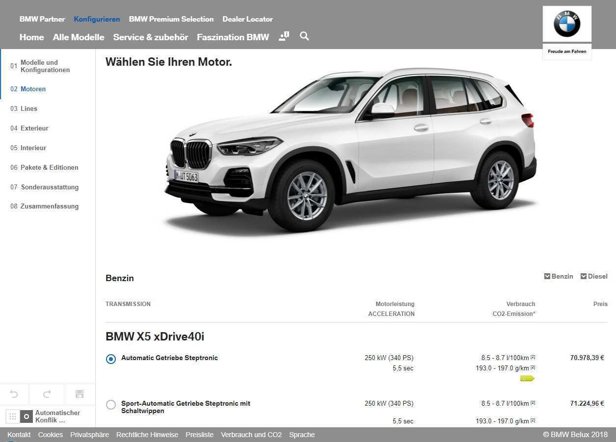 44 Great The 2019 Bmw X5 Configurator Usa Redesign And Concept Performance and New Engine by The 2019 Bmw X5 Configurator Usa Redesign And Concept