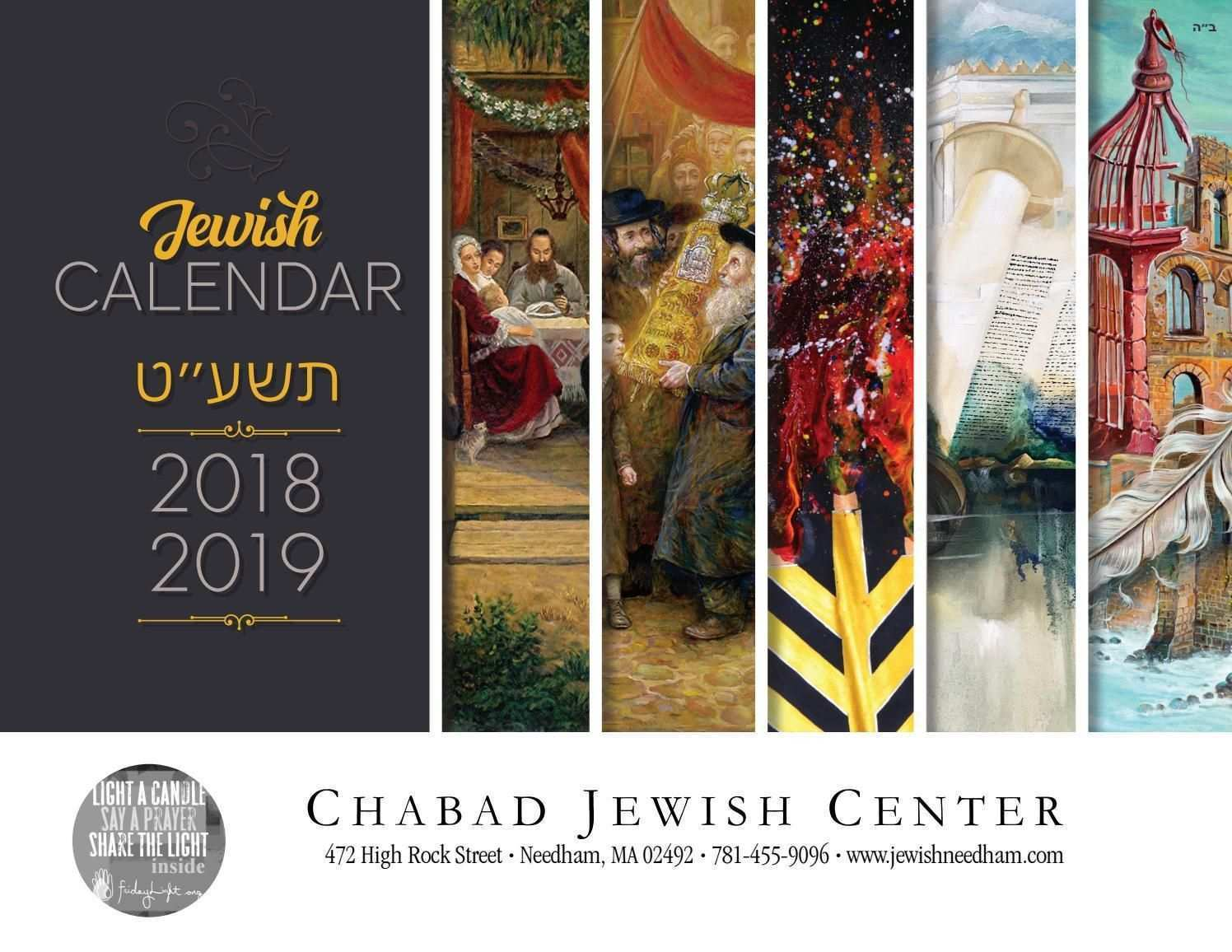 62 All New Rosh Chodesh Nissan 2019 Release for Rosh Chodesh Nissan 2019