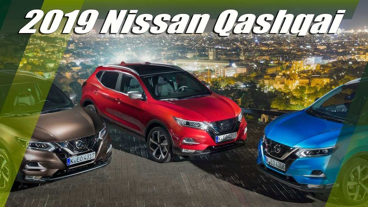 75 Gallery of New Nissan Qashqai 2019 Youtube New Engine Price with New Nissan Qashqai 2019 Youtube New Engine