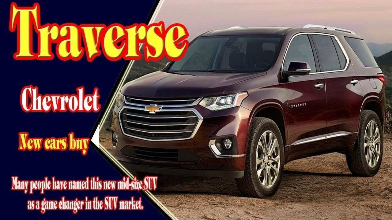 76 All New Chevrolet 2019 Autos First Drive Price Performance And Review Price and Review for Chevrolet 2019 Autos First Drive Price Performance And Review