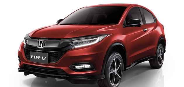 79 New The New Hrv Honda 2019 Price Photos for The New Hrv Honda 2019 Price