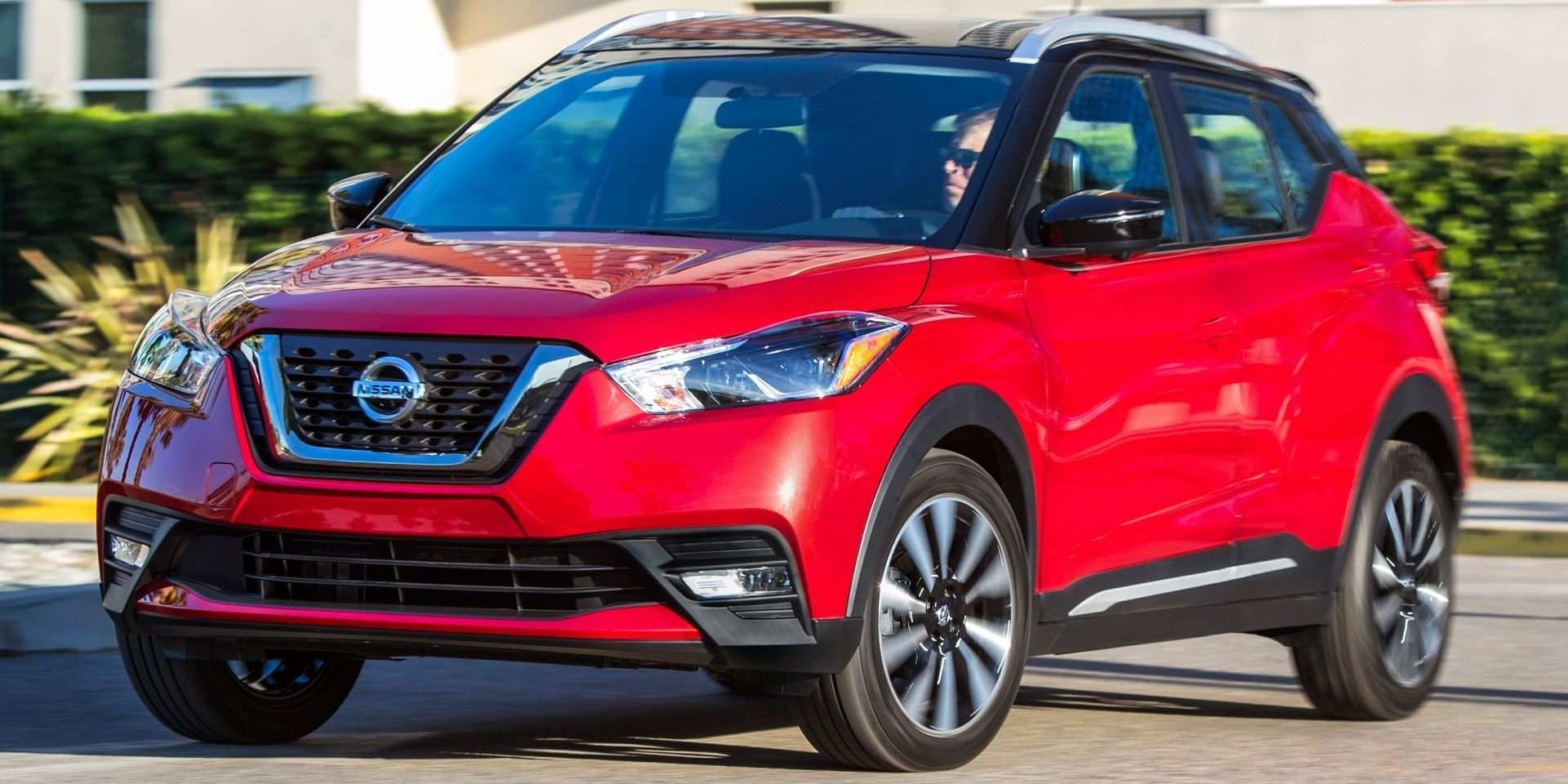 80 All New Best Nissan 2019 Crossover Release Date And Specs Images by Best Nissan 2019 Crossover Release Date And Specs