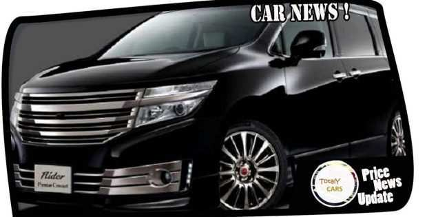 81 Gallery of Best Nissan Elgrand 2019 Concept Interior for Best Nissan Elgrand 2019 Concept