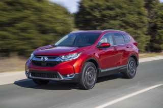 84 Best Review Toyota 2019 Crv Price Research New with Toyota 2019 Crv Price