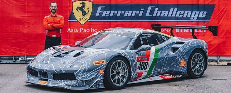 87 New New Ferrari Challenge 2019 Calendar Price Model for New Ferrari Challenge 2019 Calendar Price