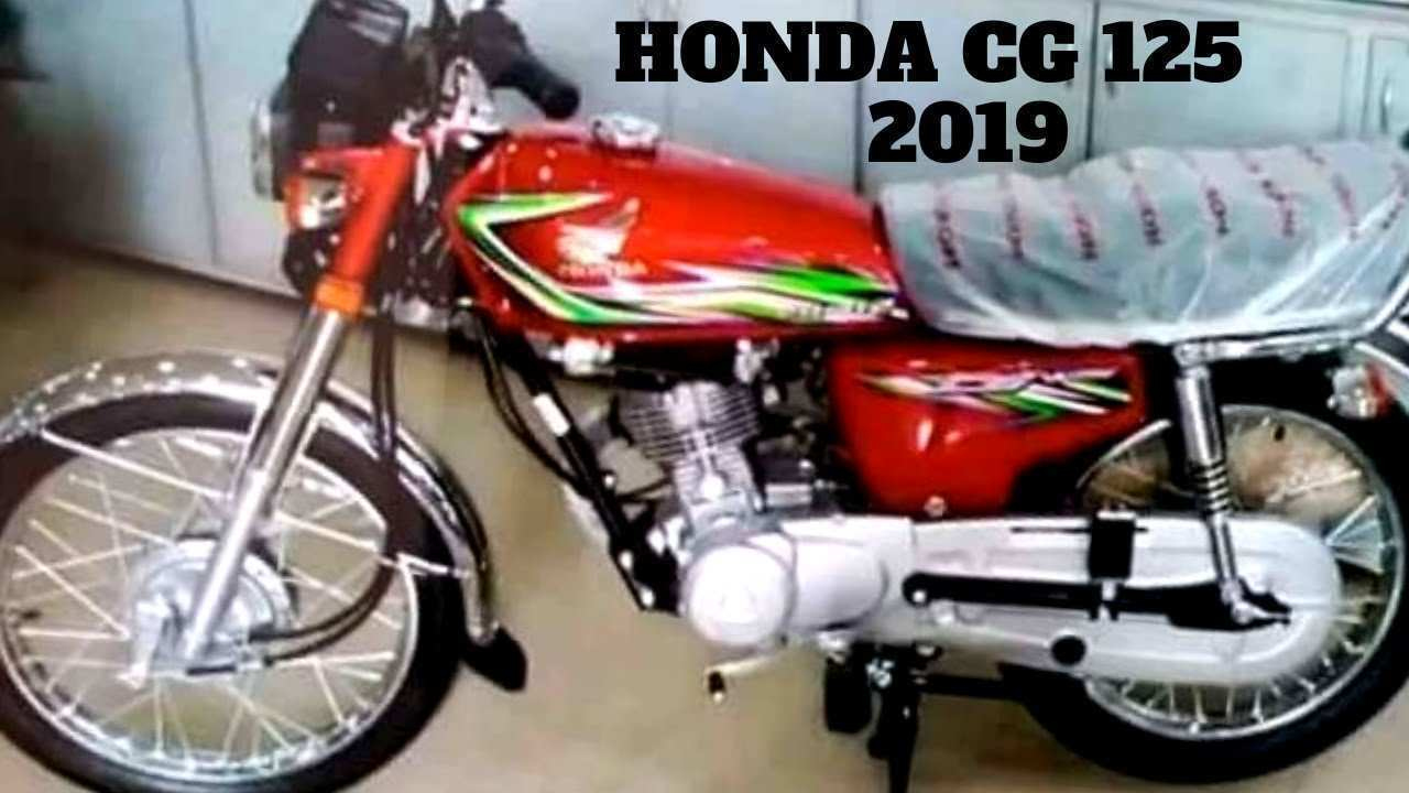 93 All New Honda Bike 125 New Model 2019 Release Date And Specs Pictures by Honda Bike 125 New Model 2019 Release Date And Specs