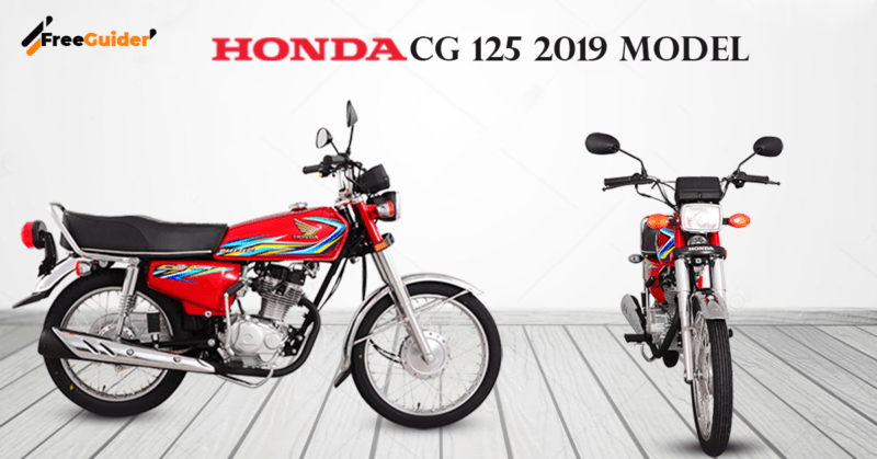 97 Gallery of Honda Bike 125 New Model 2019 Release Date And Specs Redesign with Honda Bike 125 New Model 2019 Release Date And Specs
