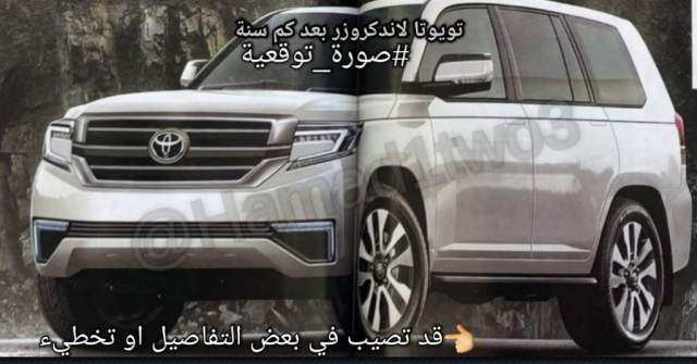 47 Concept of Land Cruiser Redesign Performance by Land Cruiser Redesign
