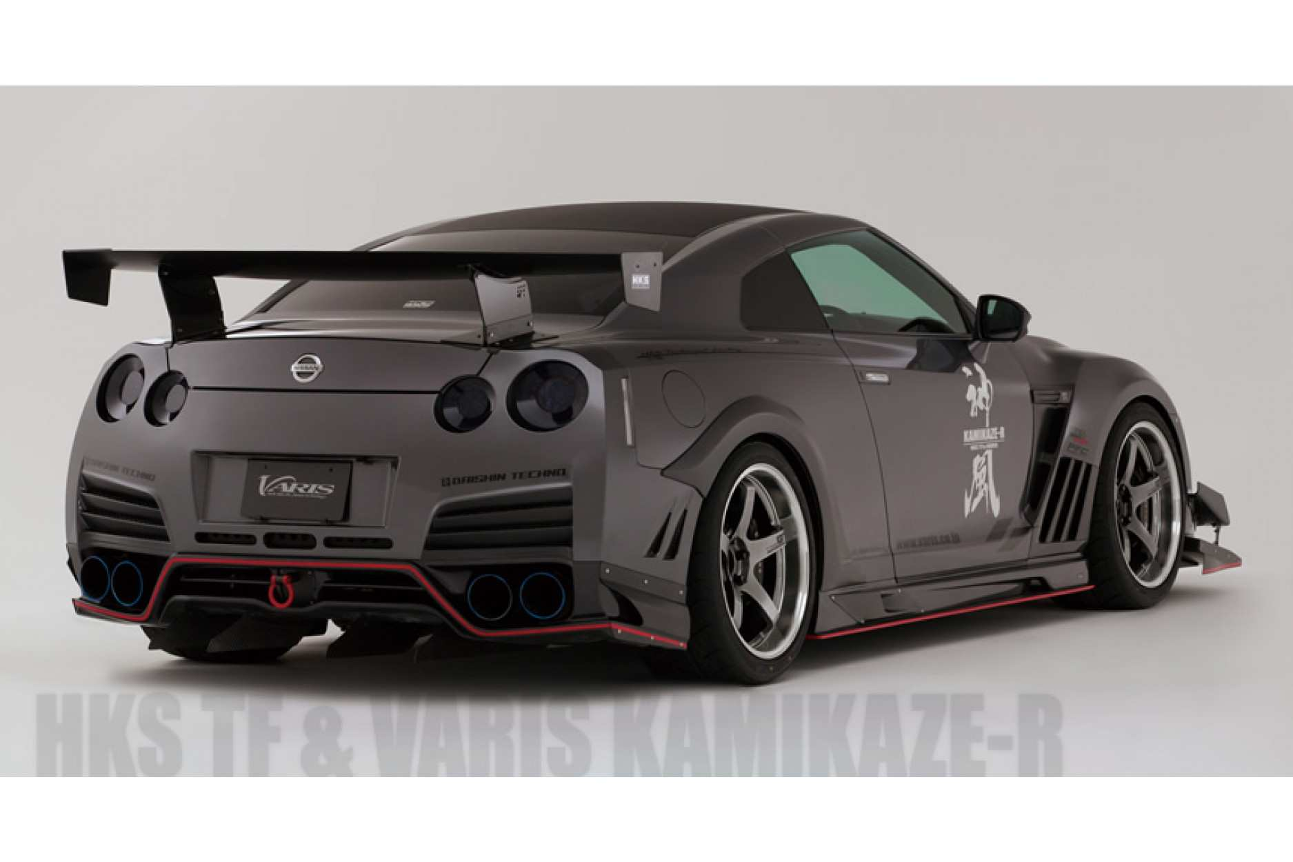 52 Concept of Nissan Gtr Picture Research New by Nissan Gtr Picture