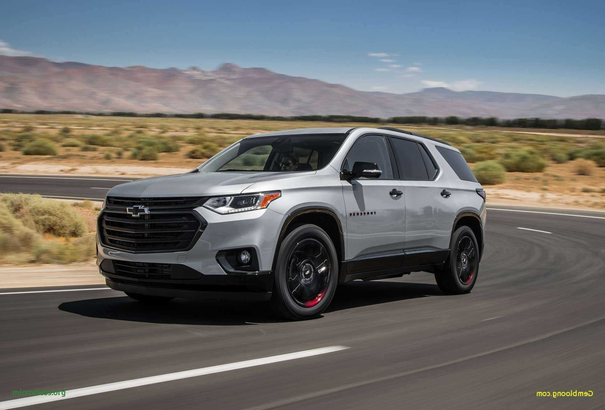 88 New 2019 Trailblazer Ss Speed Test for 2019 Trailblazer Ss