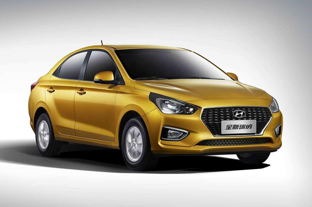 11 Best Review Hyundai Reina 2020 Images by Hyundai Reina 2020