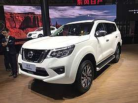 11 Concept of Nissan Terra 2020 Philippines Review by Nissan Terra 2020 Philippines