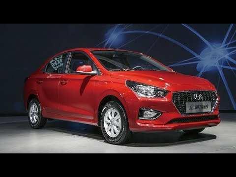 15 Concept of Hyundai Reina 2020 New Concept for Hyundai Reina 2020