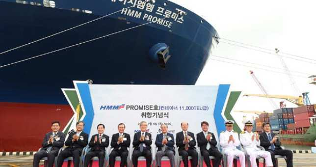 16 Gallery of Hyundai Merchant Marine Imo 2020 Wallpaper with Hyundai Merchant Marine Imo 2020