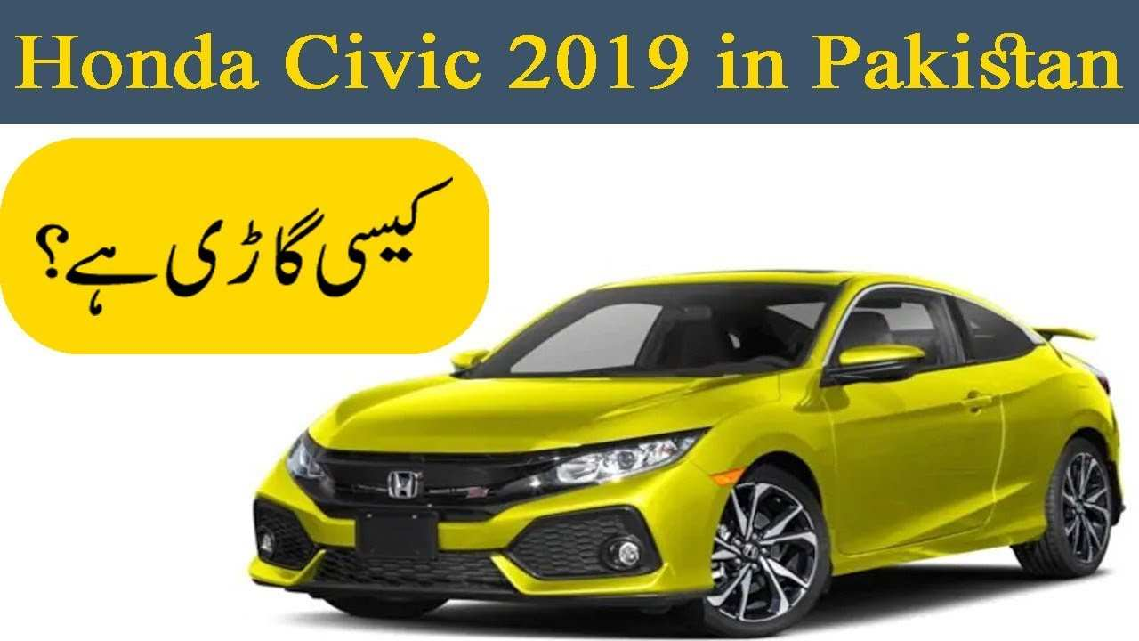 17 Great Honda Civic 2020 Price In Pakistan Photos for Honda Civic 2020 Price In Pakistan