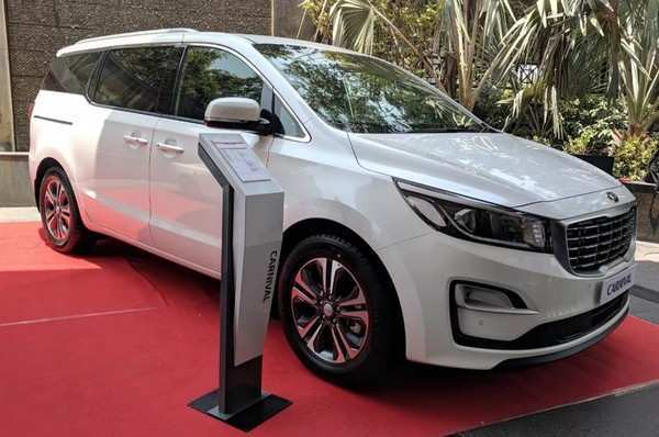 17 New Kia Grand Carnival 2020 Performance with Kia Grand Carnival 2020