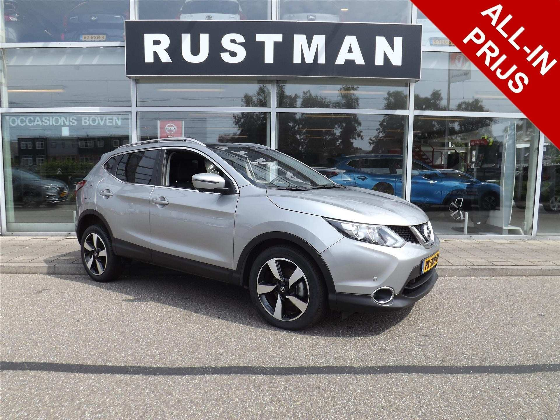 26 All New Nissan Qashqai 2020 Release Date Release Date by Nissan Qashqai 2020 Release Date