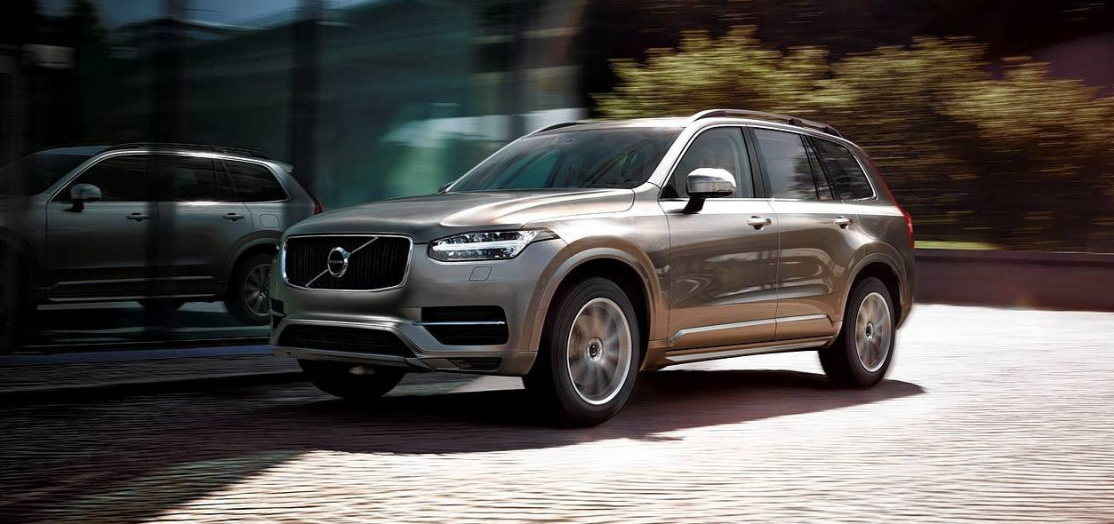 28 All New Volvo Xc90 2020 Changes Review with Volvo Xc90 2020 Changes