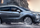 32 All New 2020 Buick Envision Changes Concept by 2020 Buick Envision Changes