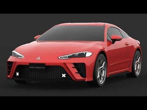 40 Great Mitsubishi Coupe 2020 Speed Test with Mitsubishi Coupe 2020