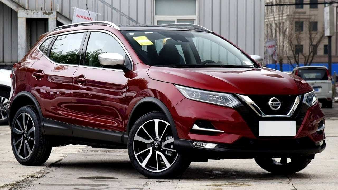 41 Concept of Nissan Qashqai 2020 Interior Price and Review with Nissan Qashqai 2020 Interior