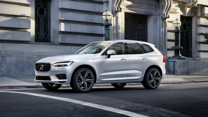 44 Best Review When Will 2020 Volvo Xc60 Be Available Engine with When Will 2020 Volvo Xc60 Be Available