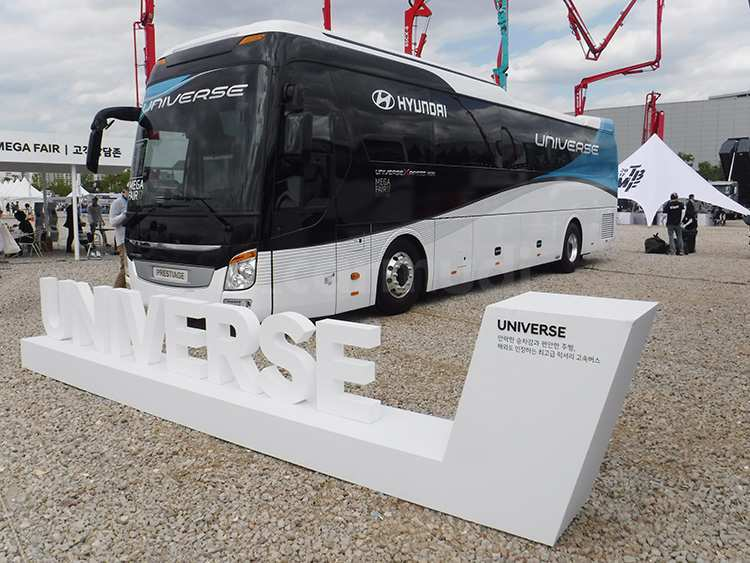 45 New Hyundai Universe 2020 Performance with Hyundai Universe 2020