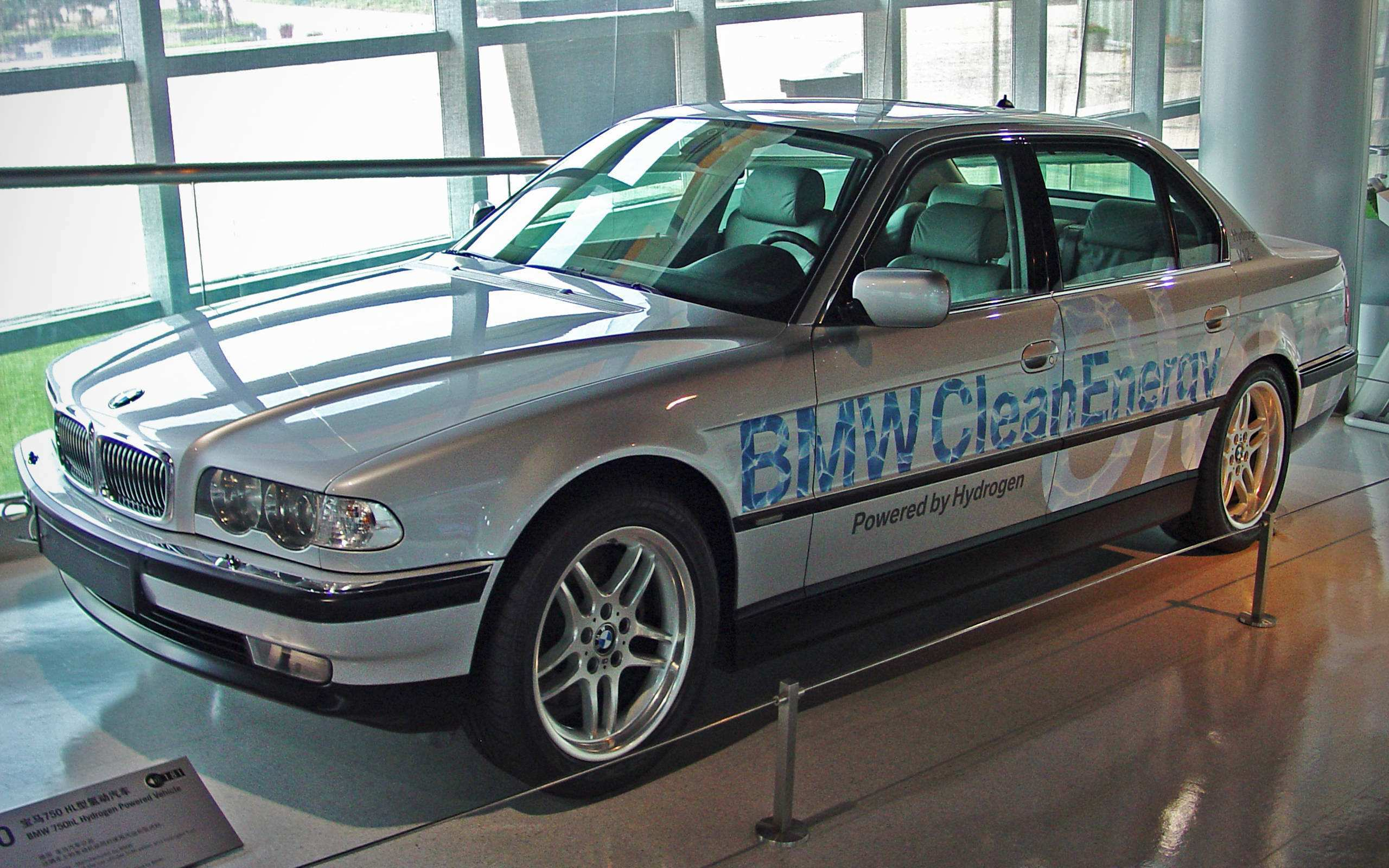 45 The BMW Fuel Cell 2020 History by BMW Fuel Cell 2020